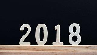 2018,这五件事一定要做!